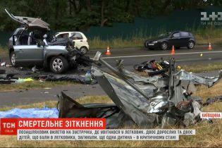 Смертельна аварія під Києвом: суд обиратиме запобіжний захід водію-винуватцю