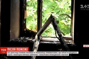 Пожежа в Одесі: рятувальники заливали осередки тління протягом ночі