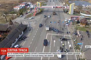 Дорога смерти: чуть ли не ежемесячно на Старообуховской трассе под Киевом происходят ужасные ДТП