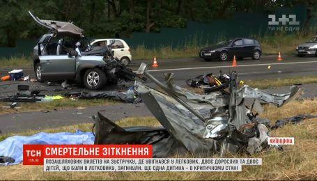 Смертельная авария под Киевом: суд будет избирать меру пресечения водителю-виновнику