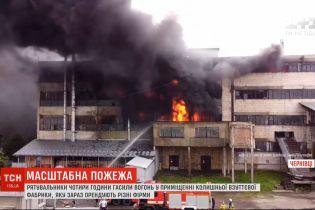 Крупный пожар в Черновцах: загорелась бывшая обувная фабрика