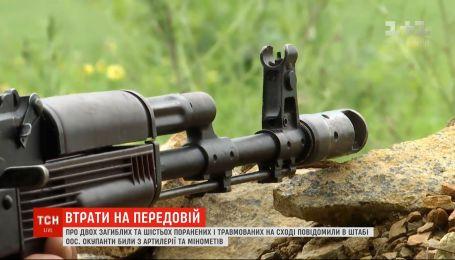 Фронтовые сводки: на Востоке погибли два украинских бойца