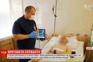 Ситуация на Востоке: еще шестеро украинских воинов получили ранения и боевые травмы