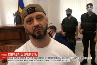 Судный день: состоялись сразу три судебных заседания по делу Шеремета