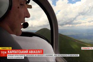 Полеты в Карпатах: более сотни пилотов прибыли на авиаслет в Коломыю