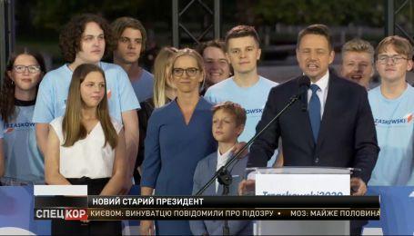 Нинішній глава Польщі Анджей Дуда за підрахунком 99% голосів здобуває перемогу