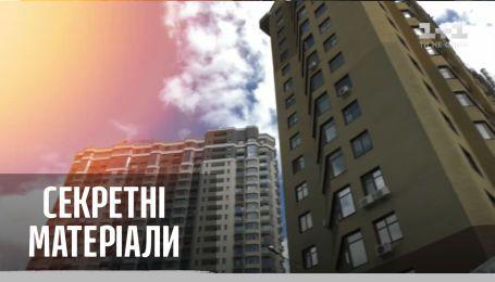 Незаконні забудови Києва - Секретні матеріали