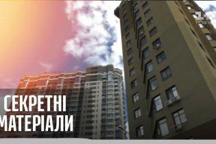 Незаконные застройки Киева - Секретные материалы