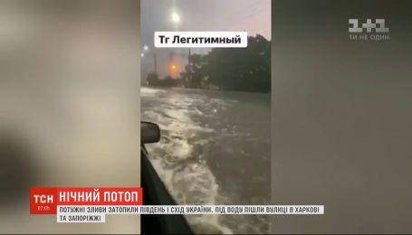 Ночной ливень затопил Юг и Восток Украины