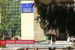 Во Львовском лабораторном центре МЗ произошла вспышка коронавируса