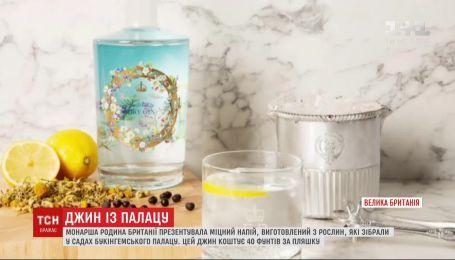 Монаршая семья представила напиток, изготовленный из растений садов Букингемского дворца