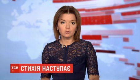 Новые цифры от Минздрава: за последние сутки в Украине зафиксировано 638 новых инфицированных