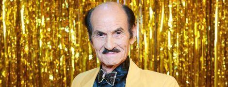 90-летний Григорий Чапкис женился на младшей на 52 года любимой