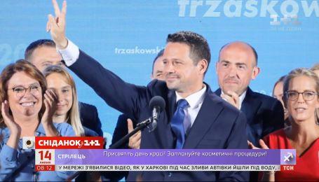 Політичний трилер: як в Польщі обирали президента
