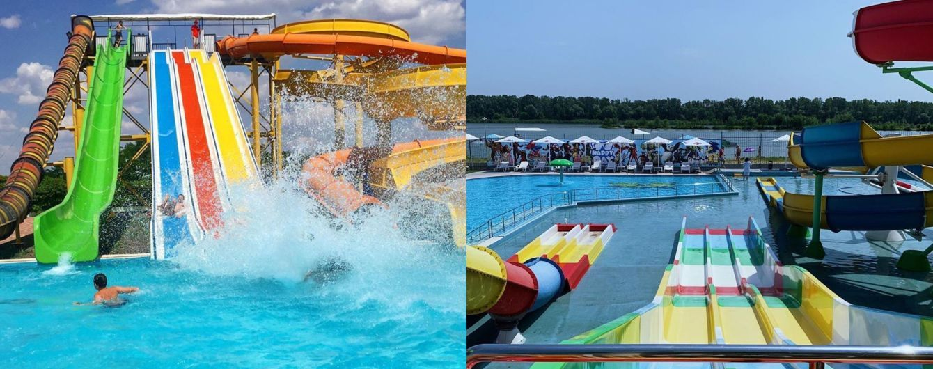 Екстремальні гірки і відпочинок біля басейну: де розташовані аквапарки в Україні