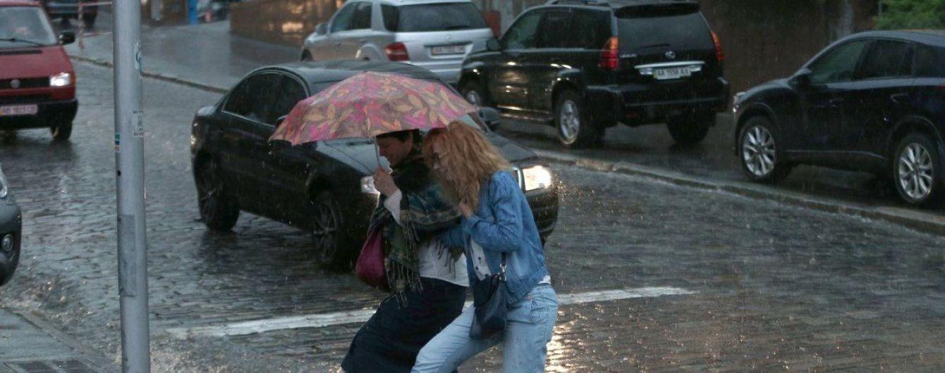 До України суне циклон: коли очікувати дощі та похолодання