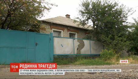 Трагедия в Харькове: в частном доме нашли тело женщины и ее 10-летнего сына