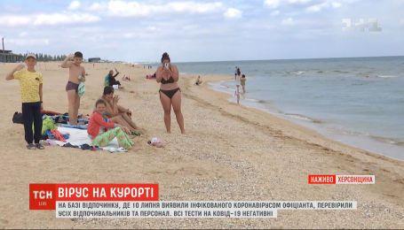 Курортный коронавирус: в Херсонской области с базы отдыха начали вывозить отдыхающих