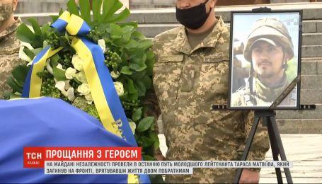 В столице отдавали дань Тарасу Матвееву - звезду героя за сына получил его отец