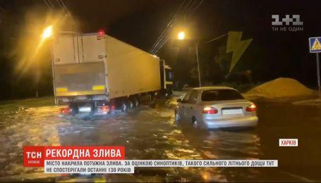 Вперше за 139 років: Харків накрила рекордна злива