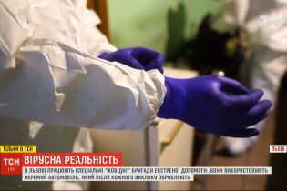 Эксклюзив ТСН: как врачи Львова борются с коронавирусом