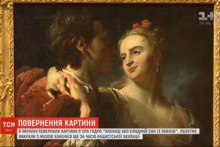 Відома картина французького художника повернулася до Києва