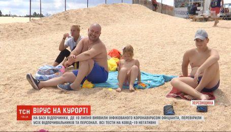 Коронавирус на курорте: с базы отдыха в Херсонской области вывозят отдыхающих