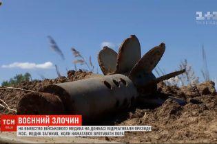 ООС: оккупанты устроили обстрел из противотанкового комплекса, семеро раненых