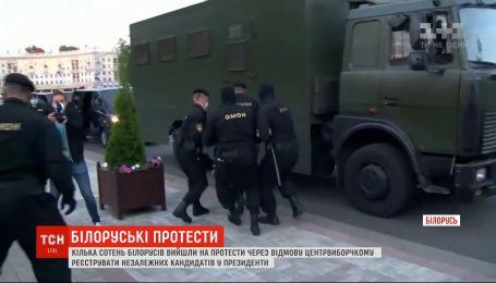 Протесты в Беларуси: омоновцы жестоко подавили митинги в нескольких городах