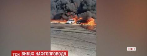 Поблизу Каїра стався потужний вибух на нафтопроводі: шпиталізовано 17 людей