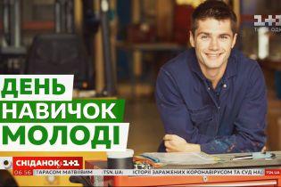 Працевлаштування молоді: які вміння та якості цінують українські роботодавці