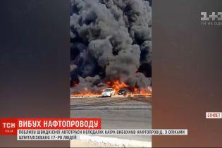 В Єгипті вибухнув нафтопровід