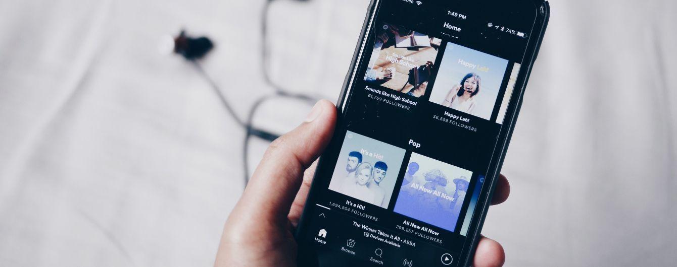 В Україні запрацював Spotify: скільки коштує підписка та за що люблять музичний сервіс