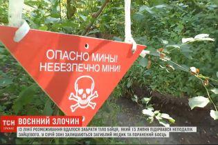 Фронтові зведення: з лінії розмежування вдалося забрати тіло першого українського морпіха