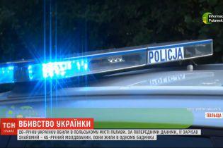 26-летнюю украинку убили в польском городе Пулавы