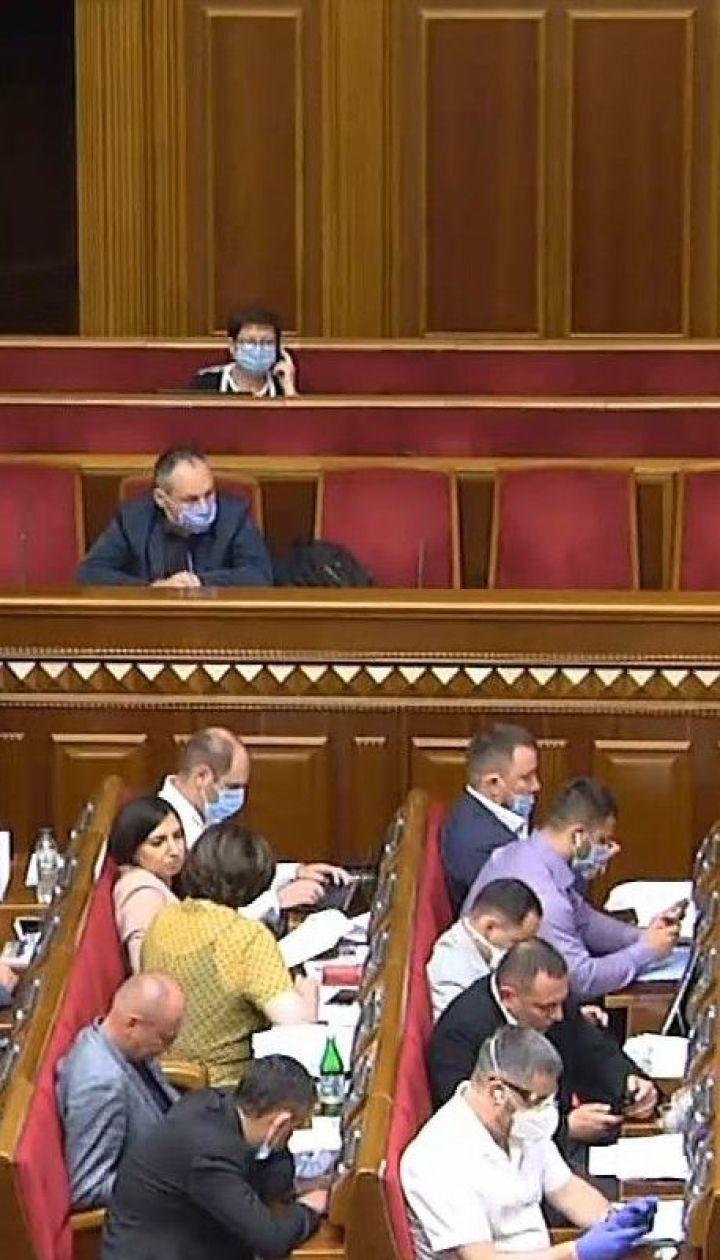 Верховная Рада официально назначила местные выборы на 25 октября
