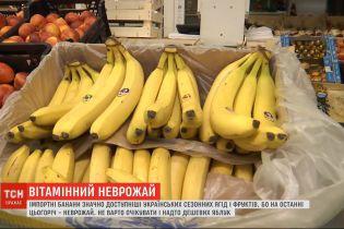 Витаминный неурожай: почему импортные фрукты дешевле, чем украинские