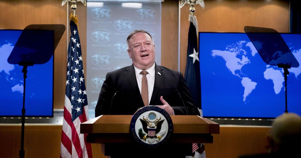 В США заявили об отмене ограничений на развитие отношений с Тайванем