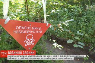 Повернення наших: з сірої зони під Зайцевим вдалося забрати тіло загиблого розвідника