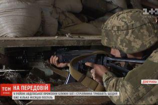Авдеевская промзона: ближние бои и стрельба продолжаются ежедневно уже несколько месяцев подряд