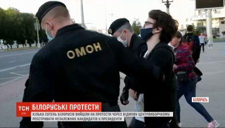 Правозащитники сообщают о жестоком обращении с задержанными протестующими в Беларуси