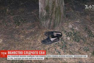 Следователи выясняют обстоятельства убийства сотрудника СБУ на столичной Оболони