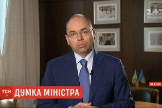 Максим Степанов: про карантин в Україні та чи планує держава закуповувати вакцину від коронавірусу