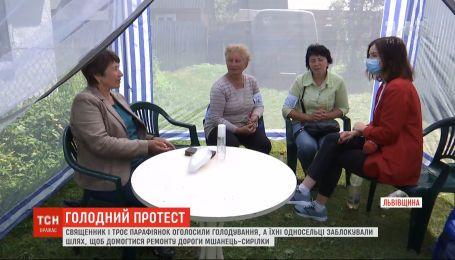 У Львівській області влаштували голодування заради ремонту дороги місцевого значення