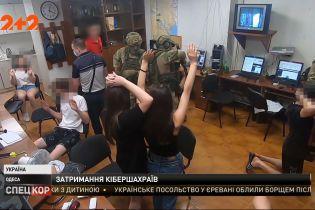 Две группы киберпреступников разоблачили в Одессе