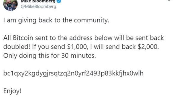хакери зламали твіттер_5