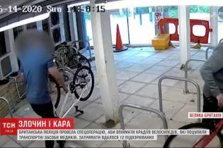 В Британии провели спецоперацию по поиску воров, которые украли у медиков велосипеды