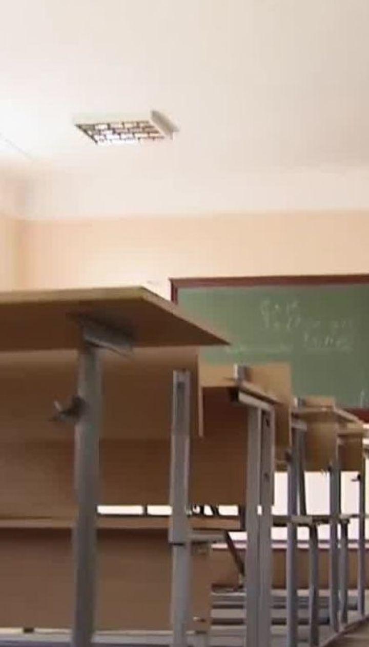 Уряд обіцяє вже найближчими днями затвердити нові положення про навчання з 1 вересня