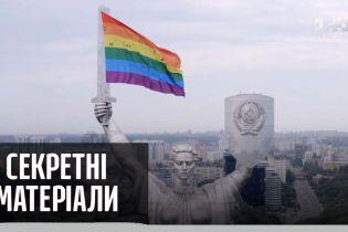 В России борьба с нетрадиционной ориентацией вышла на высокий уровень – Секретные материалы