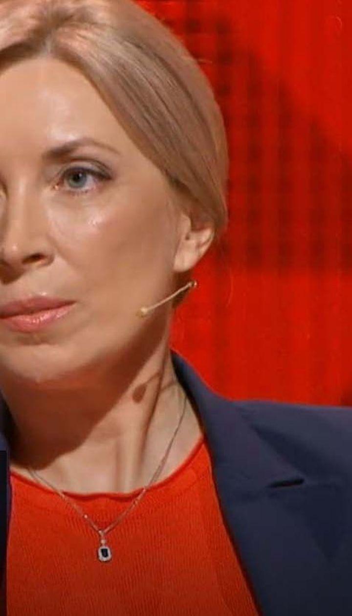 """Кто от """"слуг"""" идет на киевские выборы – Секретные материалы"""